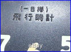 48 mm SEIKOSHA WW2 Military JAPAN Watch in Steel Case Pilot Type 100 Project's