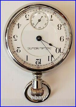 Hamilton VERY RARE 18S. 21 jewels adj. Grade 940 two-tone movement display case