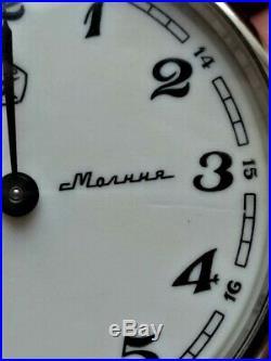 MOLNIJA MARRIAGE Converted Vintage Molnija Pocket Watch New Stainless Steel Case